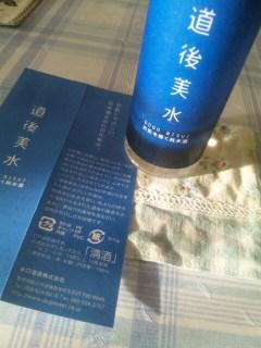 お酒の化粧水