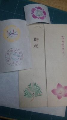 和紙にステンシル